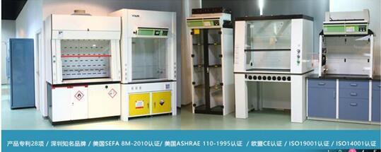 实验室家具招商加盟,实验室中国合伙人,高端实验室家具十大品牌